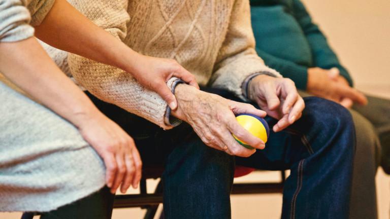 Symboliczne Zdjęcie Przedstawiające Ręce Osób Starszych