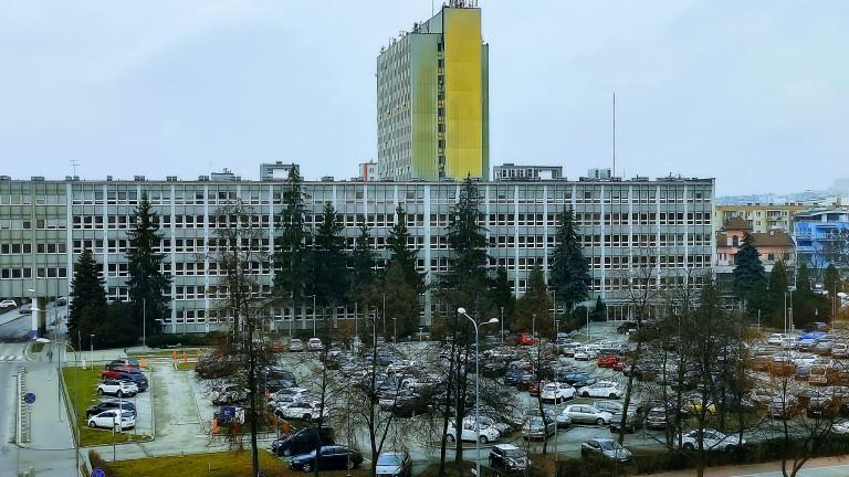 Budynek urzędu marszałkowskiego