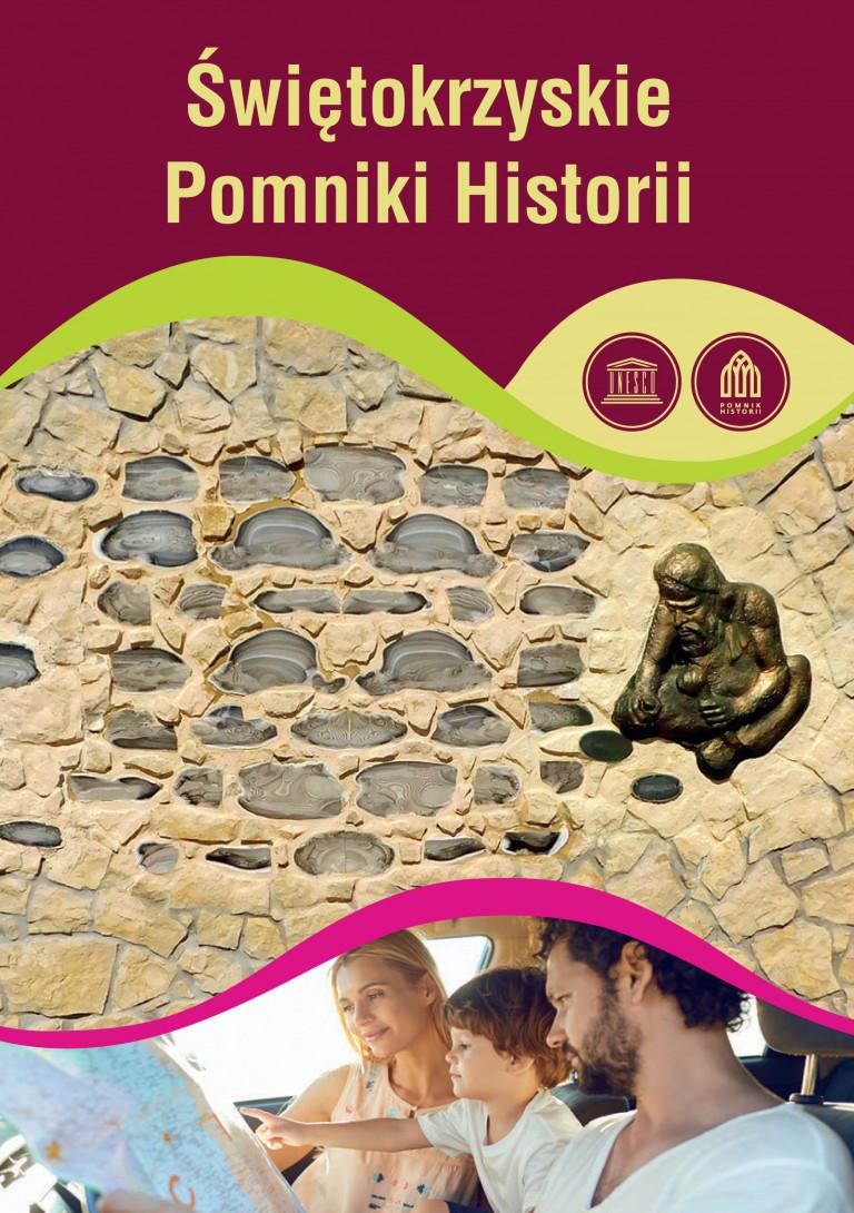 Świętokrzyskie Pomniki Historii Okładka Front