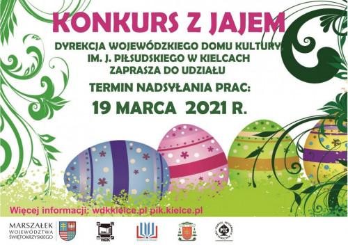 Plakat Konkursu Plastycznego Wojewódzkiego Domu Kultury W Kielcach