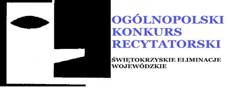 Plakat Konkursu Recytatorskiego Stylizowana Twarz Ludzka I Napis Ogólnopolski Konkurs Recytatorski Eliminacje Wojewódzkie