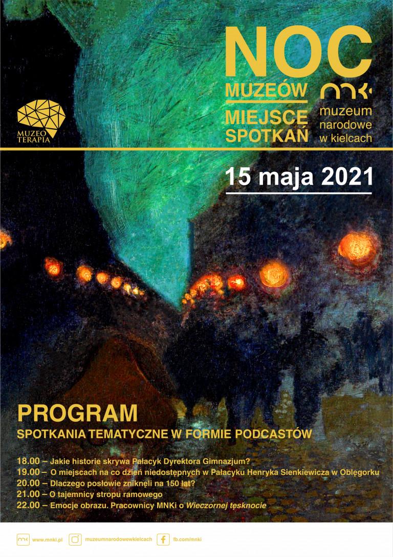 Ludzie idaący ulicą nocą, w słabym świetle latarni.Plakat Noc Muzeów w Muzeum Narodowym w Kielcach