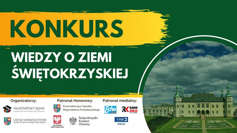 Plakat: Konkurs Wiedzy o Ziemi Świętokrzyskiej