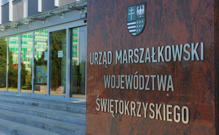 Budynek Urzędu Marszałkowskiego Województwa Świętokrzyskiego (2)