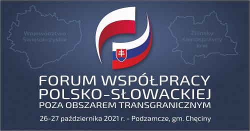 Forum Współpracy Polsko Słowackiej Poza Obszarem Transgranicznym Logo