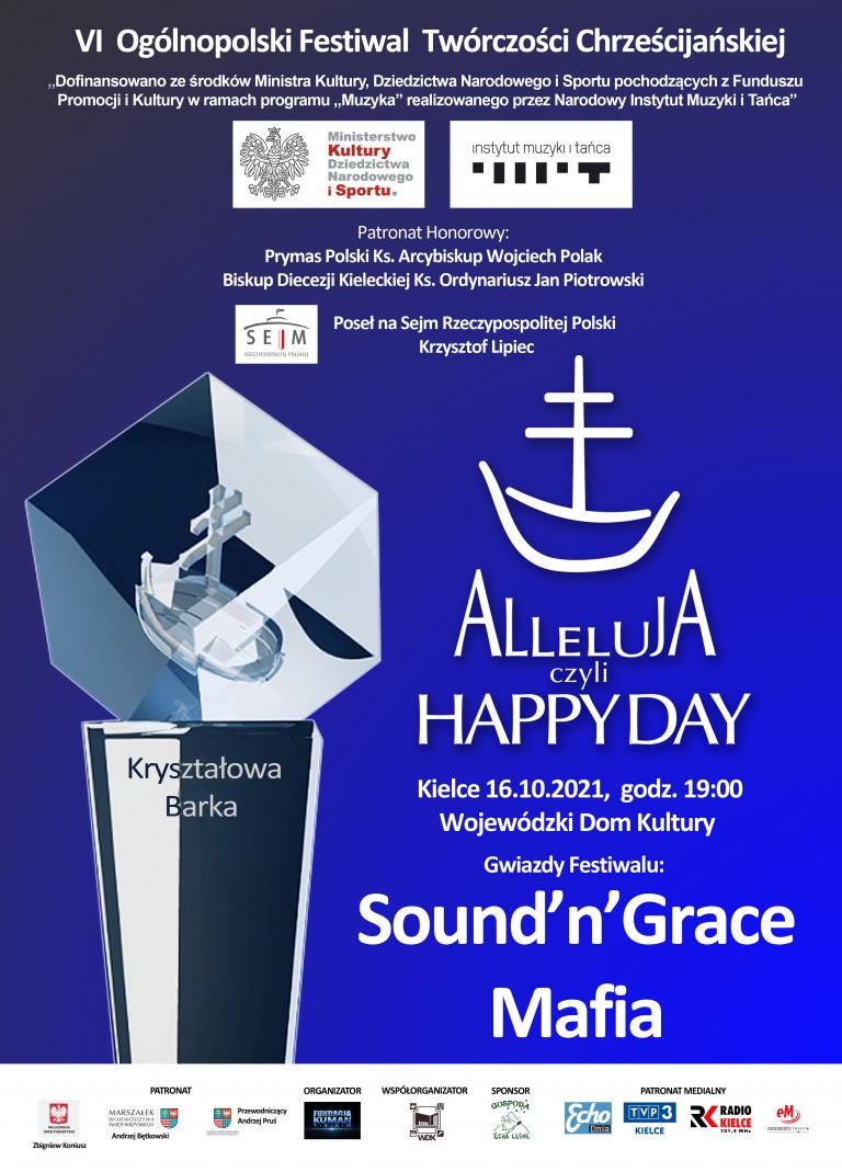 Plakat Festiwalu Przedstawiający Kryształową Barkę Na Granatowym Tle.